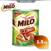 【雀巢 Nestle】美祿巧克力麥芽-經典原味1.5kg