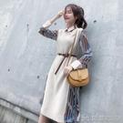 兩件套 秋季韓版中長款毛衣時尚馬甲兩件套裝女神範氣質長袖雪紡連身裙冬 萬聖節 俏俏家居