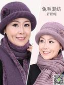 秋冬季中老年帽子女針織老人帽奶奶老太太毛線保暖冬天媽媽帽圍巾 CY潮流站