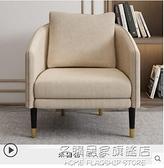 匠氣單人沙發椅靠背北歐現代簡約老虎椅客廳椅子布藝設計師休閒椅 NMS名購新品