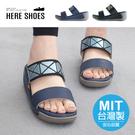 [Here Shoes]MIT台灣製 舒適乳膠鞋墊 前2後6cm拖鞋 一字寬帶金屬設計 皮革楔型厚底圓頭涼拖鞋-KN6528