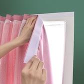 窗簾 魔術貼窗簾布免打孔安裝新款臥室自黏遮陽簡易黏貼式全遮光【幸福小屋】