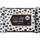 【寵物王國】【益菌革命】TRIPLE PROBIO益菌柔舒寵物專用濕紙巾(20抽/包)