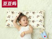 兒童卡通枕頭棉質嬰兒0-1-3-6歲2幼兒園寶寶夏天學生小孩四季通用【全館免運可批發】