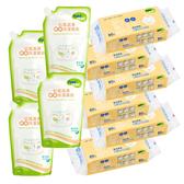 【暢貨特賣】nac nac - 奶瓶蔬果酵素洗潔慕斯4補充包 + 二用紗布巾6包