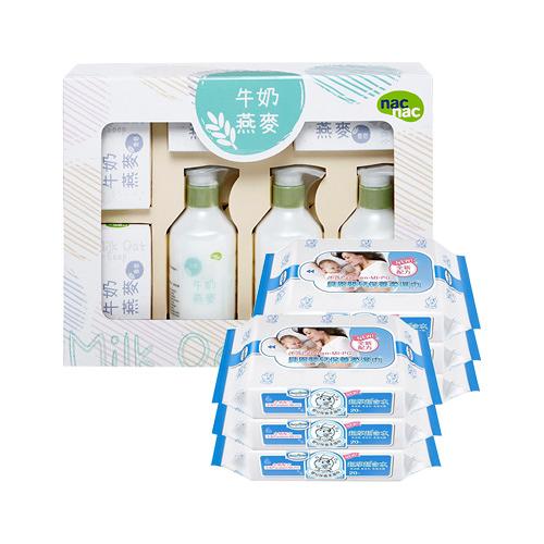 【奇買親子購物網】Nac Nac 牛奶燕麥潔膚禮盒/7件組+貝恩Baan NEW嬰兒保養柔濕巾20抽/6入