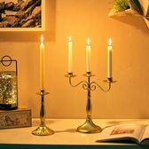 歐式創意餐廳香薰蠟燭台擺件家居浪漫燭光晚餐桌面裝飾品道具婚慶 晴川生活館 NMS