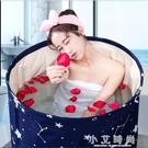 可摺疊浴桶成人泡澡桶大人洗澡盆家用全身網紅浴缸神器沐浴桶 小艾時尚.NMS