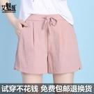 寬鬆短褲女夏季2021新款薄款棉麻冰絲高腰大碼闊腿休閒白色熱褲子 歐歐