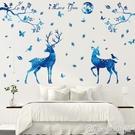 北歐創意自黏牆貼紙牆壁牆紙客廳沙發背景牆貼畫臥室溫馨床頭裝飾秒殺價YXS 優家小鋪