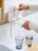 半島良品情侶款雙人衛生間簡約牙刷置物架漱口杯架壁掛式免打孔 快意購物網