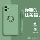 蘋果11手機殼x液態矽膠iphone11...