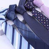 男士領帶商務正裝結婚新郎 韓版休閒8CM婚禮條紋黑色領帶   夢曼森居家