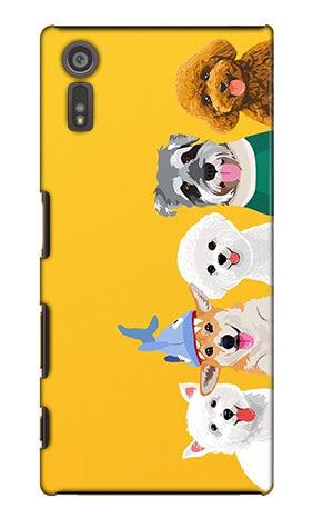 Sony Xperia XZ F8332 XZs G8232 手機殼 硬殼 狗狗家族
