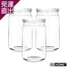 EG Home 宜居家 玻璃密封罐(800ml)三入組【免運直出】