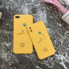【SZ15】ins黃色笑臉小花磨砂硬殼 ...