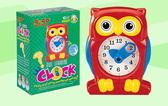 【智高 GIGO】貓頭鷹教學鐘 #8020 (款式隨機)