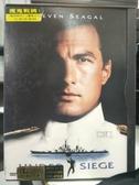 挖寶二手片-D81-正版DVD-電影【魔鬼戰將】-史帝芬席格(直購價) 海報是影印