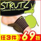 防震減壓護腳墊組 2入/組【AG0300...
