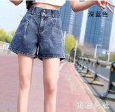 2020夏季新款網紅牛仔短褲女寬鬆顯瘦高腰外穿闊腿a字2020熱褲子 DR35109【美鞋公社】