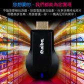 【台中平價鋪】全新 aibo Wi-Fi 無線 HDMI 影音傳輸器(iOS/安卓/Windows)[OO-50M2P]