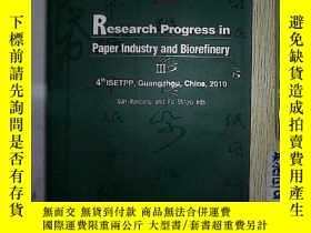 二手書博民逛書店RESEARCH罕見PROGRESS IN PAPER INDU