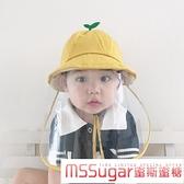 嬰兒帽子春天防護帽女寶寶防飛沫盆帽薄兒童漁夫帽夏季太陽帽男童