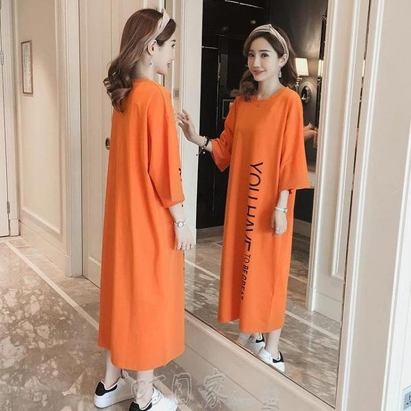 春秋季韓國寬鬆加大碼洋裝女裝中袖長款過膝長裙胖妹妹T恤裙夏 【快速出貨】
