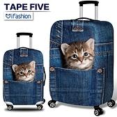 行李箱套旅行箱拉桿箱保護套防塵罩彈力20/24/2628/30寸加厚耐磨 瑪麗蘇