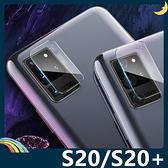 三星 Galaxy S20/S20+ Ultra FE 鏡頭鋼化玻璃膜 螢幕保護貼 9H硬度 0.2mm厚度 靜電吸附 高清HD 防爆防刮