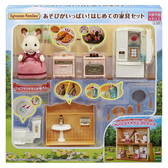 特價 森林家族 家具 兔媽媽動趣家具組