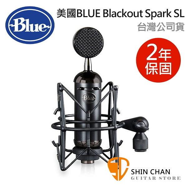 【缺貨】直殺直購價↘ 美國 Blue Blackout Spark SL 夜星火 專業級 XLR 電容式 麥克風公司貨保固二年