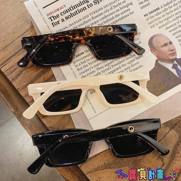 太陽眼鏡 歐美復古長方形蹦迪墨鏡潮女網紅街拍太陽鏡韓版個性嘻哈眼鏡寶貝計畫 上新