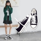小白鞋女環球秋季新款百搭小白鞋帆布鞋子女潮鞋學生韓版ulzzang板鞋 春季新品