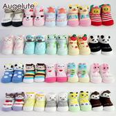 防滑襪 女寶寶 動物造型 純棉 公主襪  襪子 寶寶襪 不挑款 30896