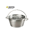 [SOTO] 二代 10吋 不鏽鋼荷蘭鍋 (ST-910)