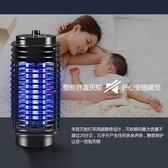 驅蚊子滅蚊神器滅蚊燈家用無輻射靜音臥室內插電壹掃光嬰兒全自動   祕密盒子