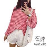 EASON SHOP GU8428 實拍簡約橫條紋前短後長圓領長袖T 恤女上衣服落肩薄款短版寬鬆顯瘦內搭衫棉T 恤