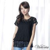 Victoria 假兩件式刺繡蕾絲寬鬆短袖T-女-黑色