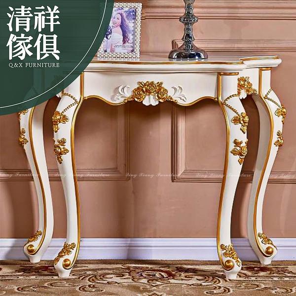 【新竹清祥傢俱】FLO-19LO01-法式新古典造型玄關桌(小) 客廳 玄關 玄關桌 置物 收納 新古典 邊櫃