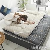床墊床墊加厚床褥子1.2米1.5m單人雙人軟墊學生宿舍家用榻榻米YTL