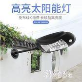 極光太陽能燈戶外led家用路燈新農村防水超室外亮別墅庭院燈 js9301『科炫3C』