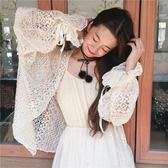女裝正韓甜美小清新燈籠袖蕾絲衫寬鬆中長款防曬長袖開衫  『米菲良品』