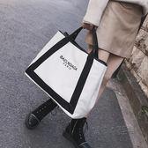 大包包女包歐美時尚帆布包潮字母側背包大容量斜挎手提包 『魔法鞋櫃』