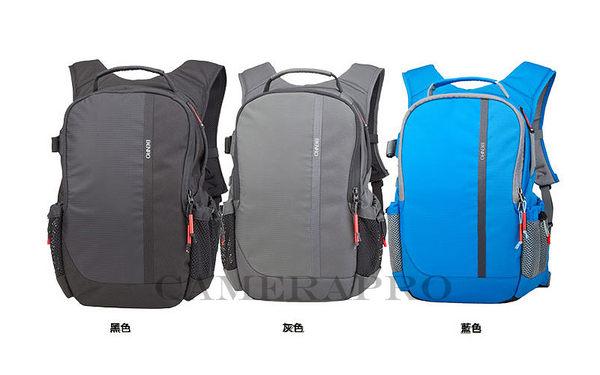 ◎相機專家◎ BENRO Swift 100 百諾 雨燕系列 雙肩攝影背包 後背包 勝興公司貨