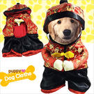 拜年服寵物衣│中國風刺繡唐裝寵物服(附帽)恭喜新年過年秋冬保暖中小型犬狗貓衣服推薦哪裡買
