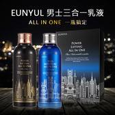 韓國EUNYUL 男士三合一保濕精華乳液日夜200mlx2瓶/盒 ◆86小舖 ◆