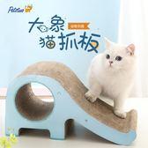 派涂petstwo貓抓板磨爪器貓爪板墊瓦楞紙耐磨抓板窩貓咪玩具用品