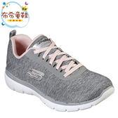 《布布童鞋》SKECHERS_FLEX_APPEAL3.0_百搭灰粉色女鞋運動鞋(23~25.5公分) [ N9H067J ]