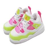 Nike Air Jordan 4 Retro SE TD Lemon Venom 白 粉紅 童鞋 小童鞋 喬丹 4代 IV 籃球鞋【ACS】 CV7807-100